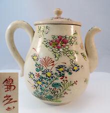 Antique Japanese Kyo-yaki Satsuma Ceramic Kyusu Teapot Painted Flowers Japan