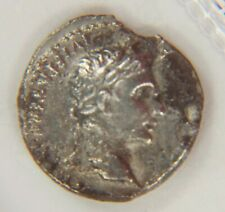 Augustus, AR Denarius, 27 BC to 14 AD, NGC certified, Silver coin