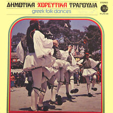 GREEK FOLK DANCES Vol 2 US Press P.I. Records PILPS 59 LP