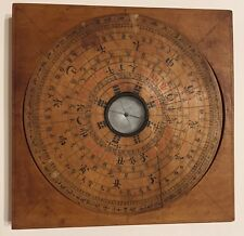 Antique 19th c. Chinese Feng Shui luo pan compass, with wooden base