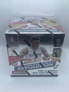 2020-21 Panini REVOLUTION NBA Basketball Chinese New Year  BOX - 12 PACKS!