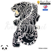 TIGER Special Embroidered Iron On Sew On PatchBadge For Clothes Bags etc
