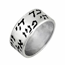 Biblical Verses Sterling Silver Hebrew Engraved Priestly Blessing Judaica Ring
