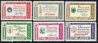 1139 - 1144 American Credo Series Set of 6 Mint NH Stamps Lincoln,Washington,
