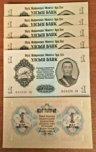 MONGOLIA 1 TUGRIK P-28 1955 X 10 Pcs Lot HORSE UNC ORIGINAL LARGE MONEY BANKNOTE