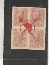 Lot Russia & Soviet Union 6 MH