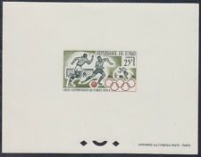 TCHAD Olimpics of Tokio 1964, essais de couleur BF / color trial block MNH -F563