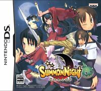 Used Nintendo DS Summon Night Japan Import (Free Shipping)