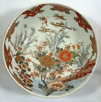 Antique Qing Dynasty Chinese Porcelain Bowl with Cranes and Dragons.