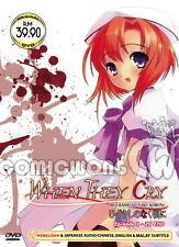 Higurashi no Naku Koroni 2006 TV 1-26 End JPN Anime DVD ENG JPN Dub