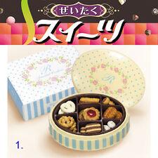Rare! Re-ment Miniature Elegant Sweets Luxurious Cakes No.1 Cookies Box Set