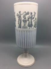 More details for gouda holland -flora - romana pedestal vase - repaired