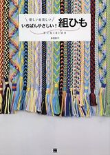 Makiko Tada Book The Easiest Kumihimo Japanese Braiding Book How to make
