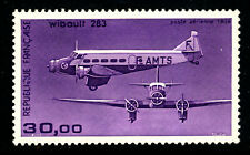 FRANCE Poste aérienne  PA 59B neuf xx LUXE. Cote: 26€.