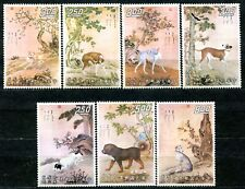 VA1112 ROC CHINA TAIWAN 1971-72 Dogs, MNH, not complete set, catalogue value € 8