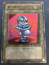 Yugioh Ojama Blue Token Japanese TP12-JP005 Unlimited Common Near Mint Fast Ship