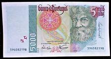 More details for portugal 5000 escudos banknote (p-190) 1995  grade: gef