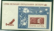EXPLORATION SPATIALE - SPACE EXPLORATION USSR 1967 October Revolution Proj block