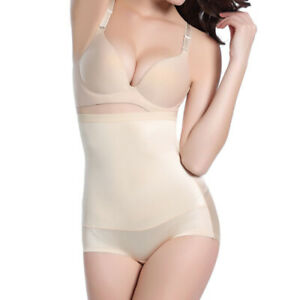 Ladies Silky High Waist Body Shapewear Slim Tummy Control Underwear Bum Shaper