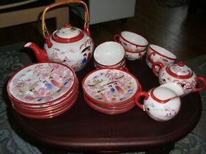 Kompl.China Tee Service / 21 Teile / Geisha im Garten