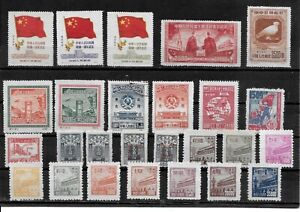 CHINA STAMPS - NORTH-EAST CHINA - LOT OF 26 MINT NO GUM STAMPS (1 USED)