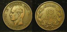 Greece 10 Lepta, 1882 , George I, bronze