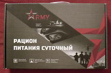 Russian Army food daily meal 1,7 kg military ration MRE in box Voentorg DAILY