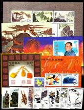 CHINA PRC 1997 YEAR SET + 5 S/S  MNH FREE S/H in USA