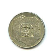 Pologne 200 zlotych argent Anniversaire du PRL 1974 n°E2043