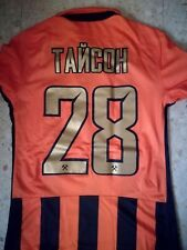 SHAKHTAR DONETSK UKRAINE MATCH WORN ISSUE FOOTBALL SHIRT JERSEY #28TAISON BRAZIL