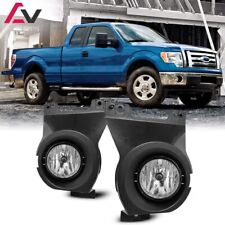 11-14 For Ford F-150 Clear Lens Pair Bumper Fog Light Lamp OE Replacement DOT