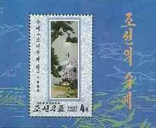 Timbre Arts Tableaux Corée BF338 ** année 1998 lot 17677
