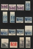 1934 National Parks Sc 742-9 MH 16 plate number singles Hebert CV $46