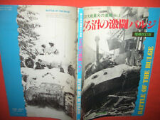 Tank Magazine Special 1990, Battle of the Bulge-ardennenoffensive