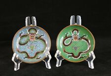 """Set of 2 Fine Antique Chinese Cloisonne Enamel Small 3.5"""" Dishes Dragon Pattern"""