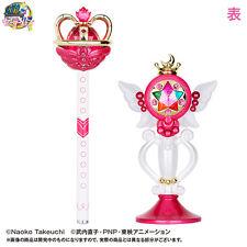 Sailor Moon prism Prism stationery Instruction ball Eternal set ballpoint pen