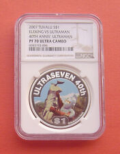 Tuvalu 2007 40th Anniversary of ULTRAMAN $1 Silver Proof Coin NGC PF70UC