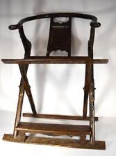19Th C Chinese Hardwood Horsehoe Folding Chair: Lot 194