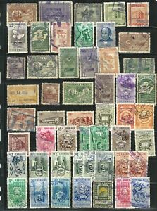 Venezuela: lot of 50 stamps with postmark of city,some val. repeated used VZ0604