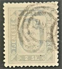 STAMPS DENMARK 1871 OFFICIAL P14 x 13½ USED 2sk - #2089