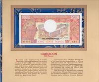 Most Treasured Banknotes Cameroon Cameroun 500 Franc 1983 P-15d UNC Prefix W/16