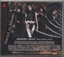 Mary's Blood: Fate (2016) CD SEALED