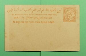 DR WHO INDIAN STATES HYDERABAD UNUSED POSTAL CARD f35677