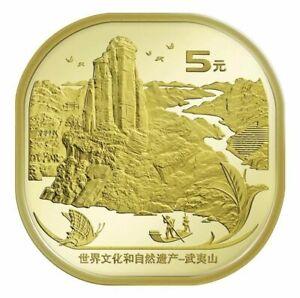 2020 China Wuyishan Mountain Commemorative Coin 5 YUAN UNC NEW