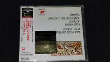 Sealed Classical Japan CD w/OBI: Bartok Concerto For Orchestra, Janacek - Szell