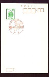 Japan - Sonderstempel 1980 - Japanische Hochschulmeisterschaften in Kochi
