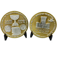 BB-001 Rare two-tone Trump Israel Jerusalem MAGA Temple Challenge Coin 70 years