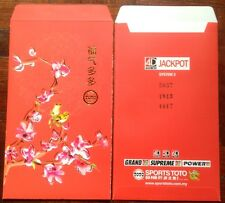 Ang pow red packet Sports Toto  1 ps new 2017