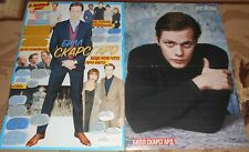 Bill Skarsgard - Magazine Poster & Article Lot