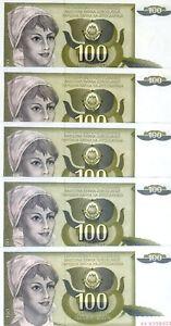 LOT Yugoslavia, 5 x 100 Dinara, 1991, P-108, UNC > Woman